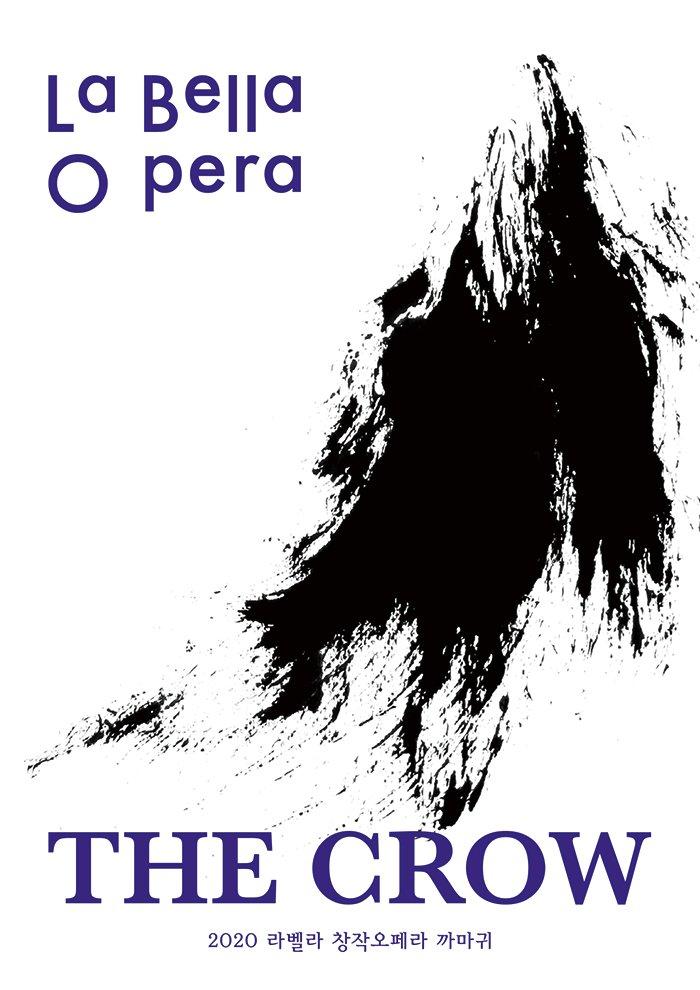 la bella opera the crow 2020 라벨라 창작오페라 까마귀