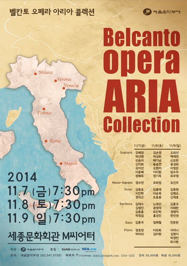 Belcanto Opera Aria Collection 2014년 11월 7일(금)~9일(일) 19:30 세종M씨어터