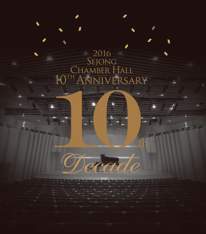 2016 sejong chamber hall 10th Annversary 10th Decade