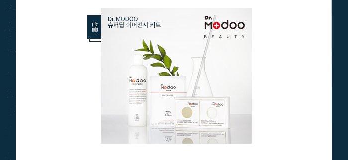 선물  Dr.MODOO 슈퍼딥 이머전시 키트