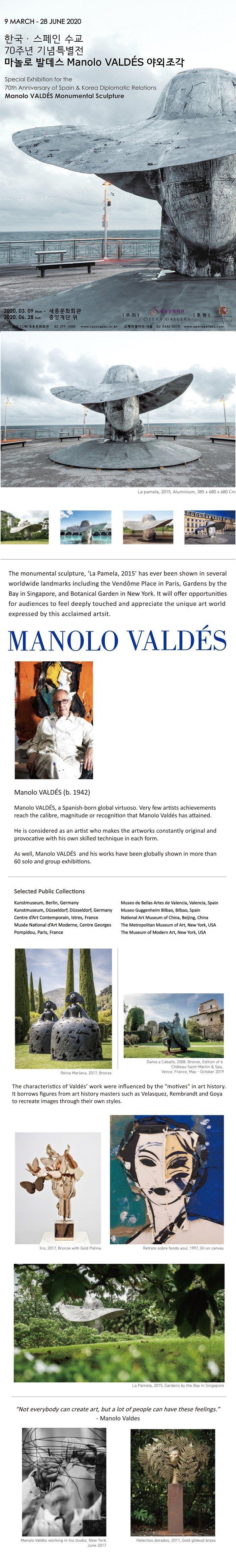 Manolo VALDES Monumental Sculpture