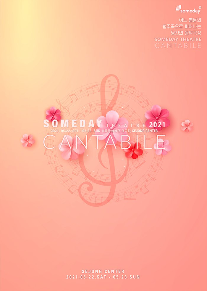 2021 SOMEDAY THEATRE CANTABILE